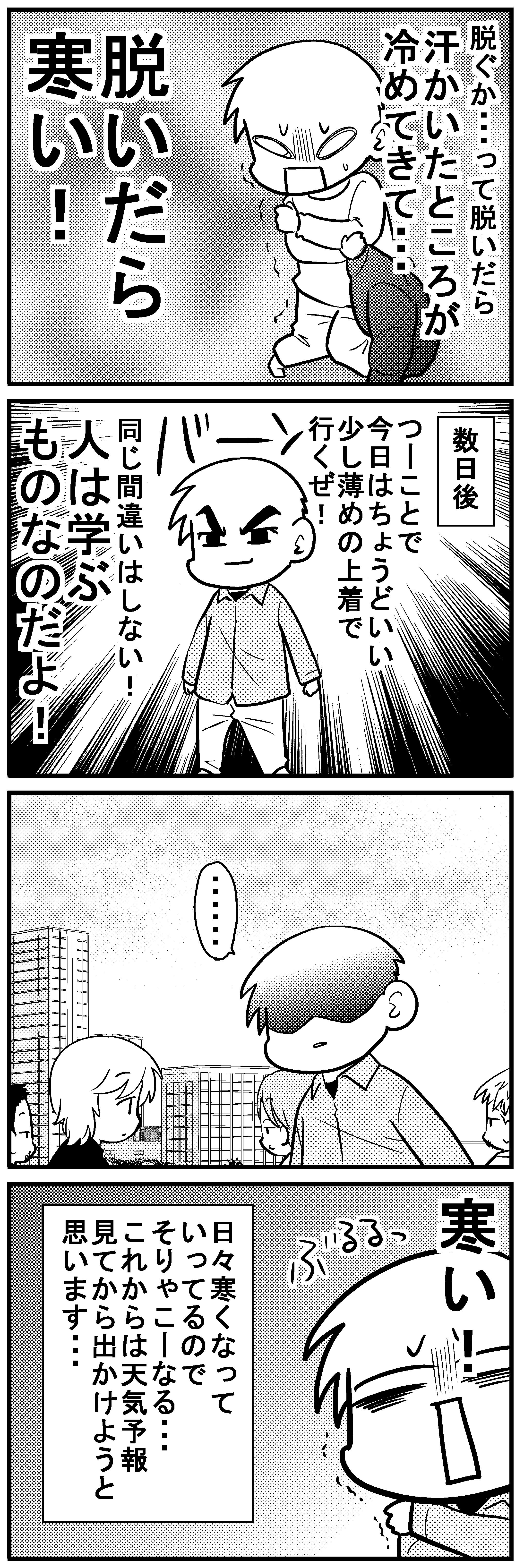 深読みくん94 2