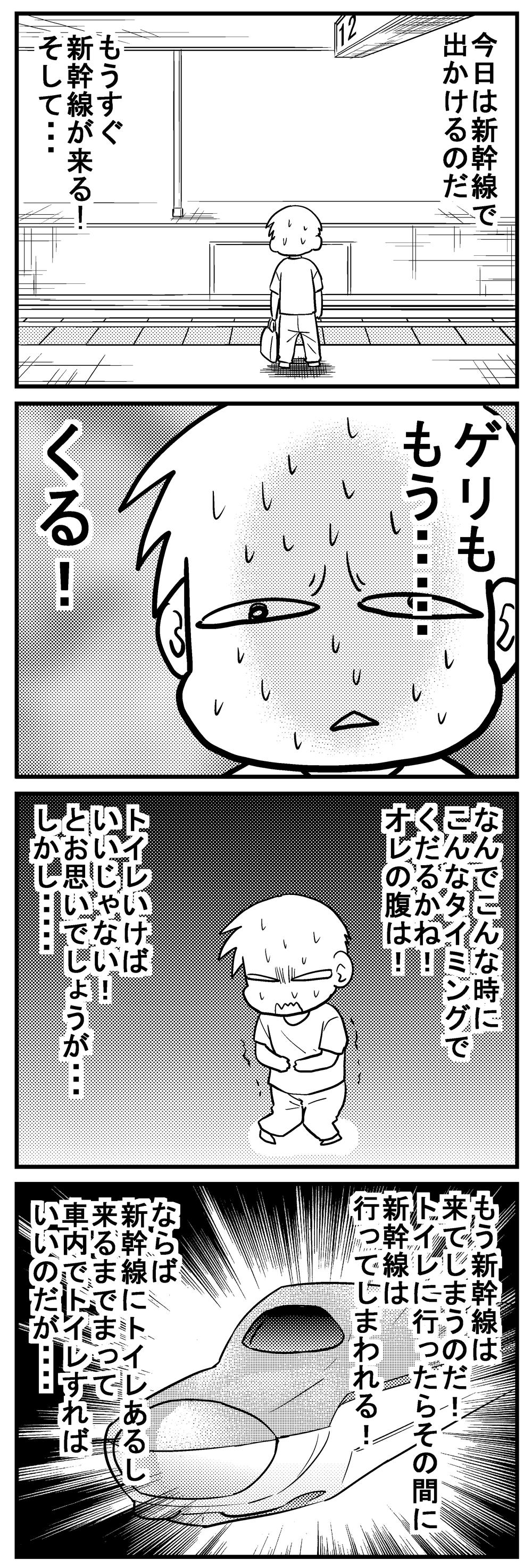 深読みくん89-1