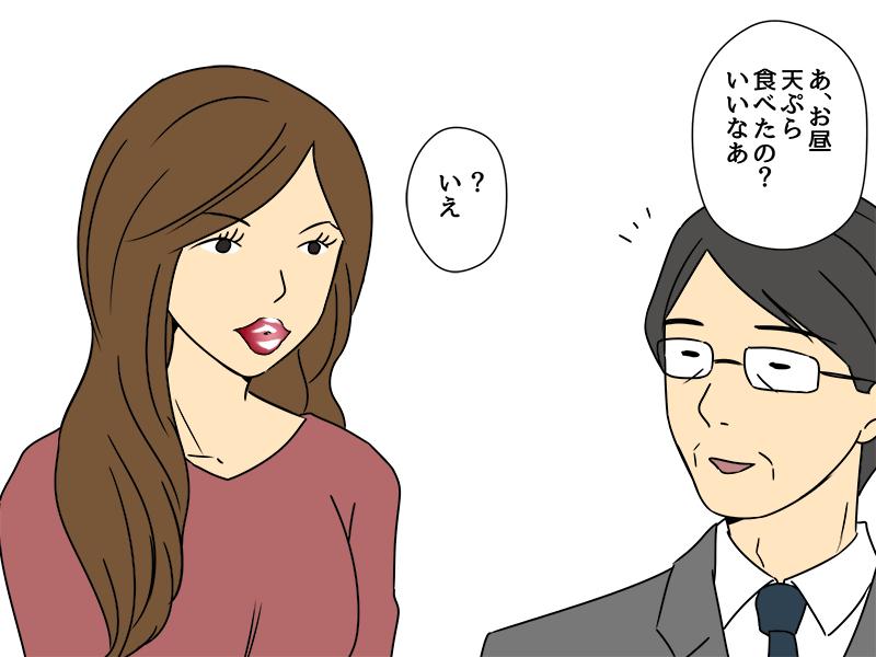 メイク0003