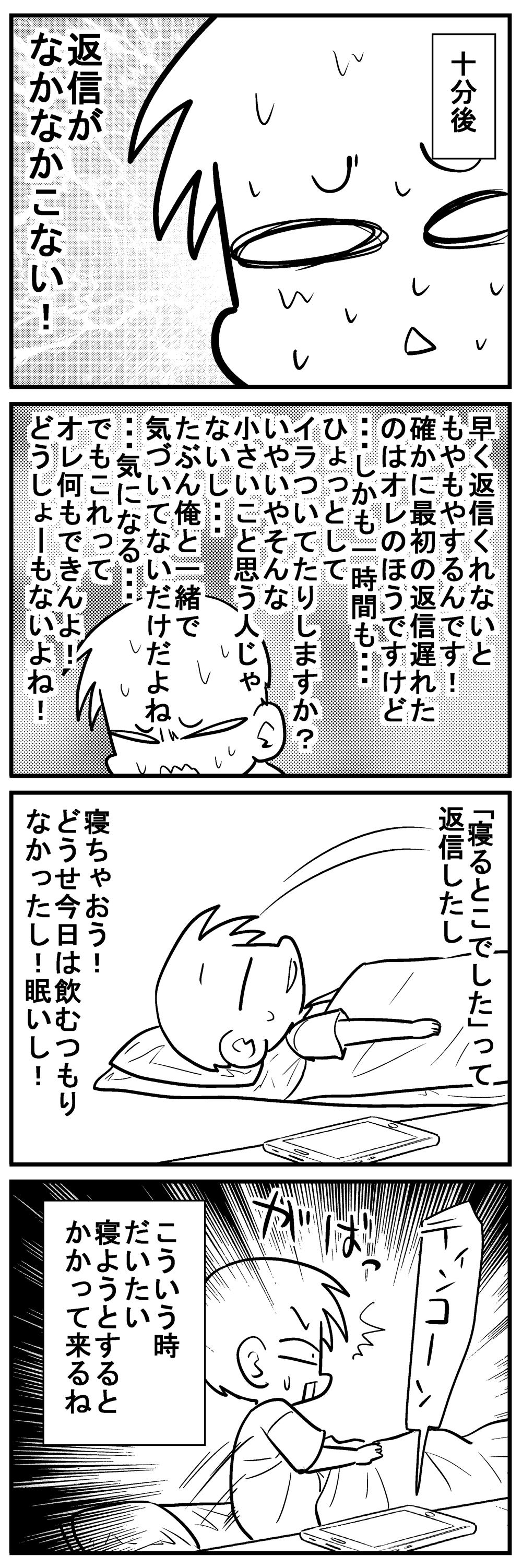 深読みくん93 2