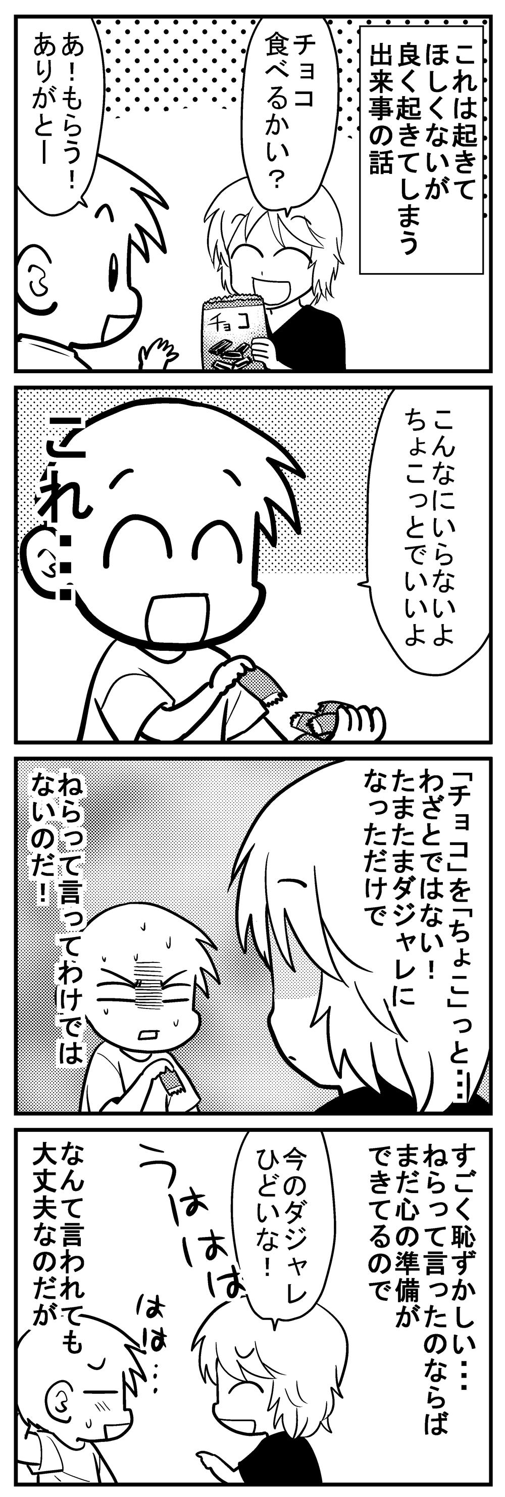 深読みくん91-1
