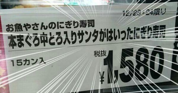 なぜ誰も訂正しなかった?!思わず二度見した日本語表記13選