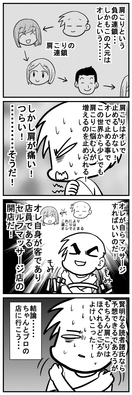 深読みくん90-2