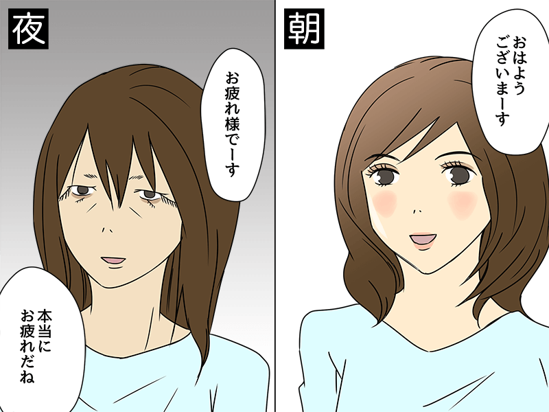 メイク0010