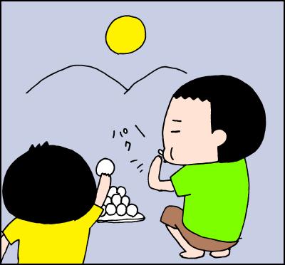 子育て お月見7