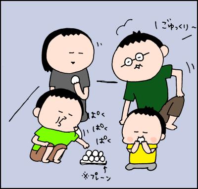子育て お月見9