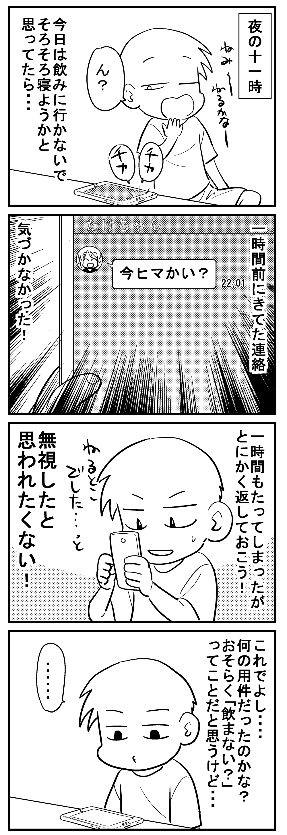 深読みくん93 1