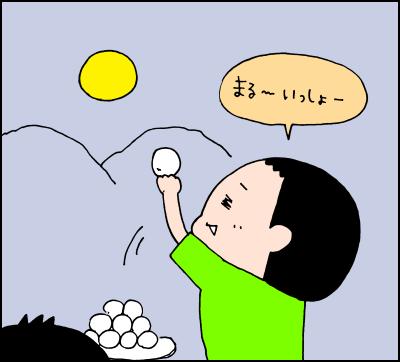 子育て お月見6