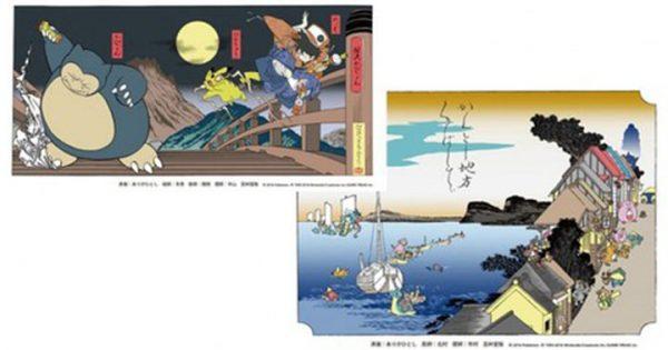 ポケモンと浮世絵がコラボ!歌川広重、月岡芳年の作品にポケモンが放たれた浮世絵木版画が発売