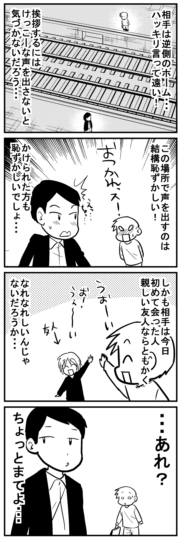 深読みくん98 2