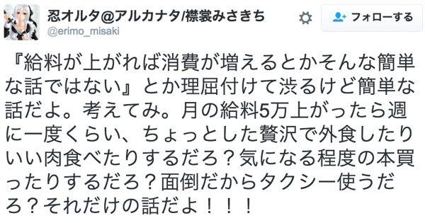 これ同じこと考えてた!今の日本についてみんなが思ってることに共感の嵐9選
