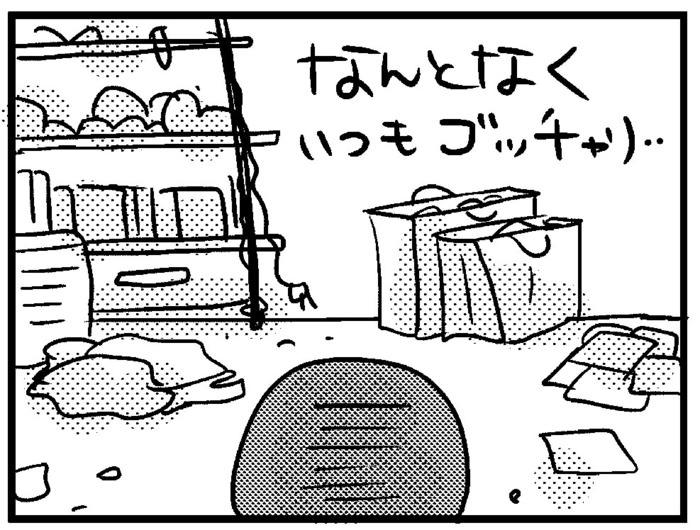 このばし日記4-1