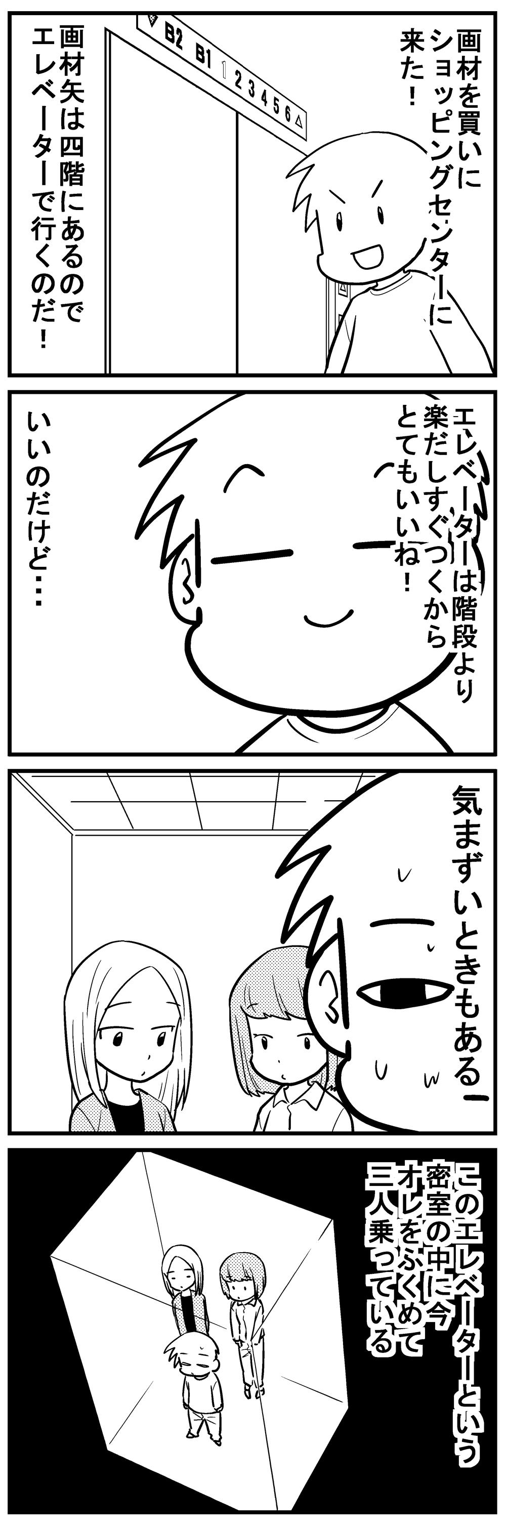 深読みくん102 1