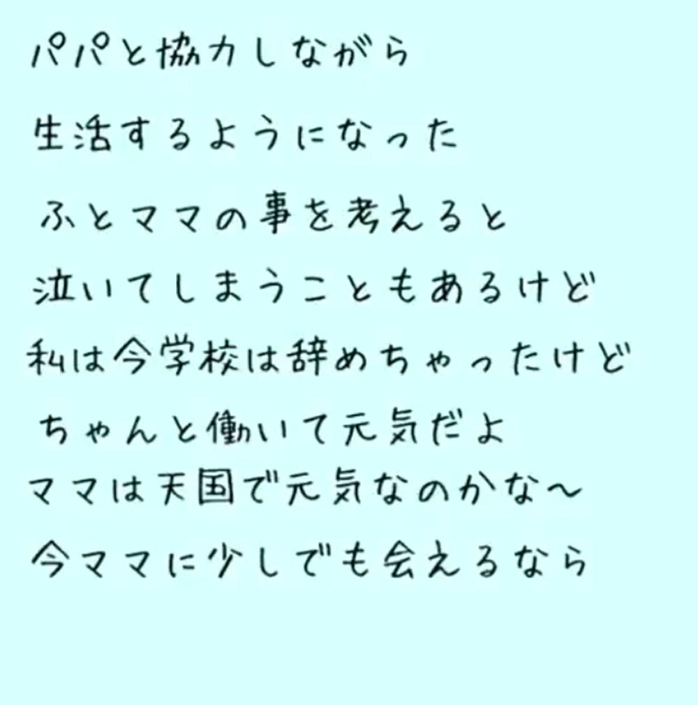 4nennme11_R