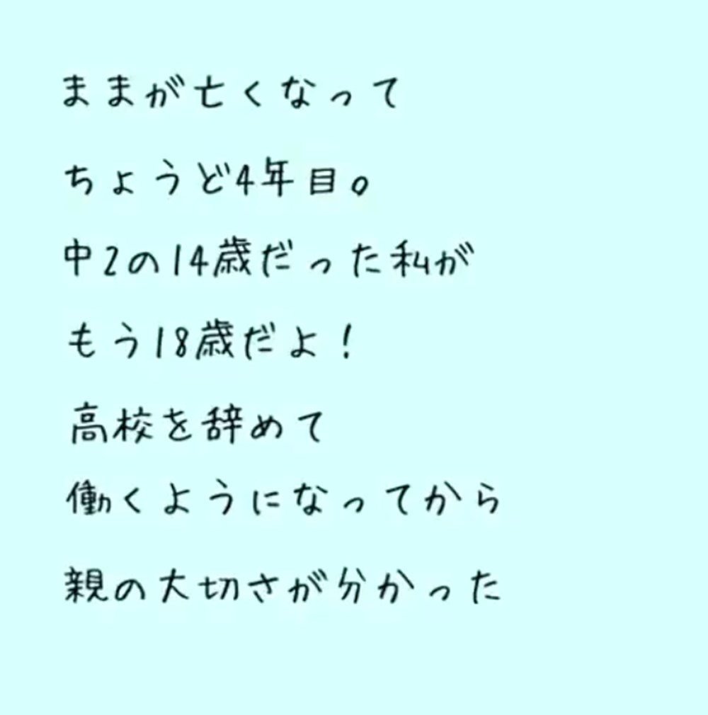 4nennme01_R