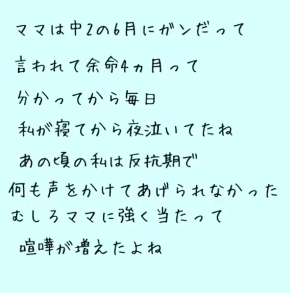 4nennme02_R