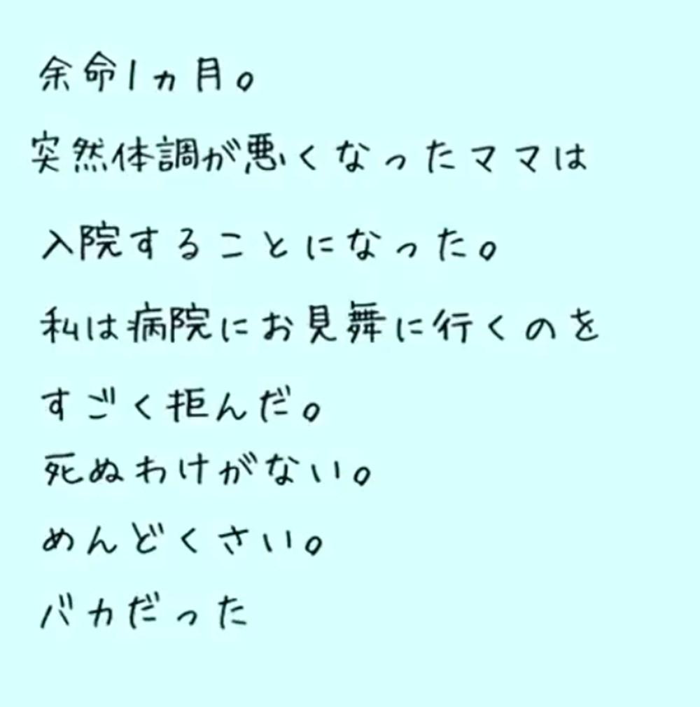 4nennme04_R