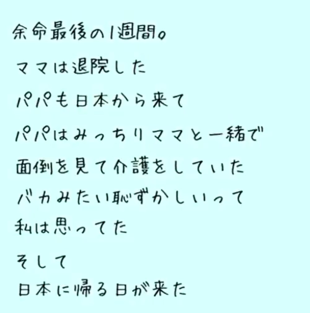 4nennme07_R