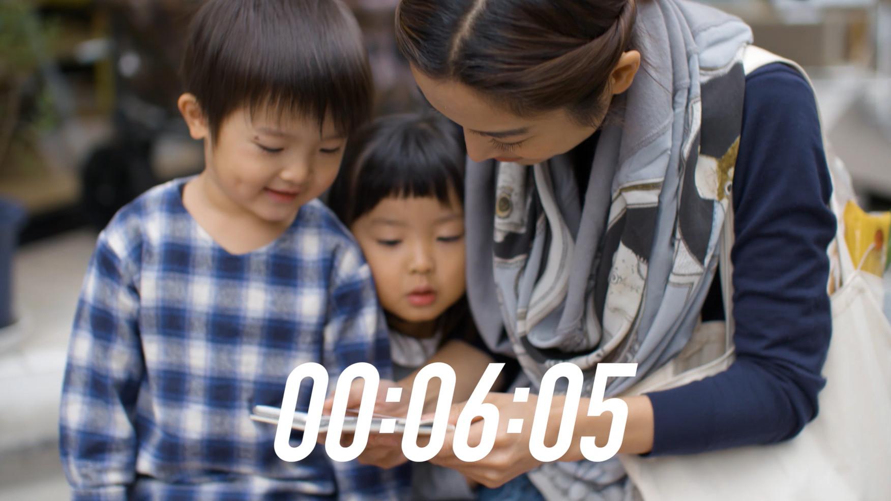 インスタ女王渡辺直美出演! 謎のカウントダウンが始まる動画の正体とは