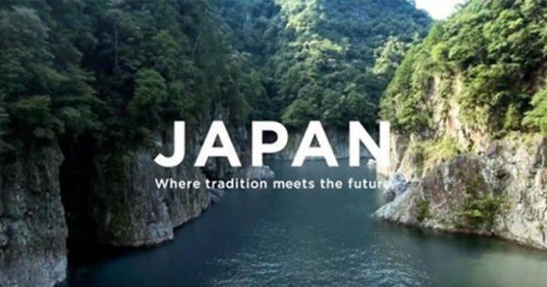 ニッポンかっこいいってなる!3分間に日本がギュギュンと凝縮、訪日観光客向けムービー公開