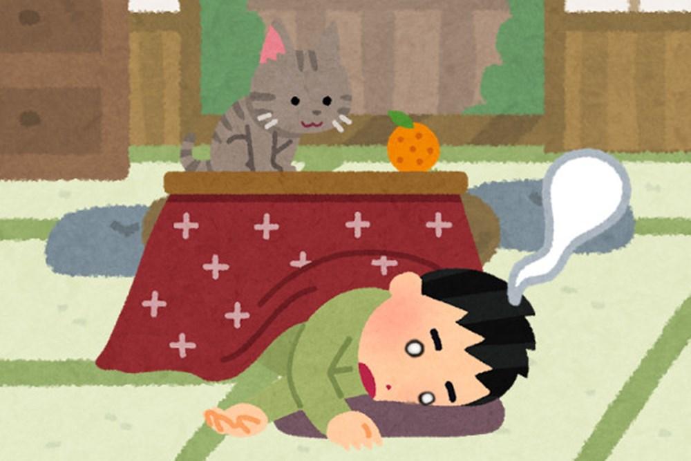【コタツで居眠りは超危険】 脳梗塞や心筋梗塞で命を落とす可能性まであった