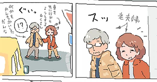 こんなの憧れる!街で見かけた老夫婦が少女漫画のようにラブラブだった話