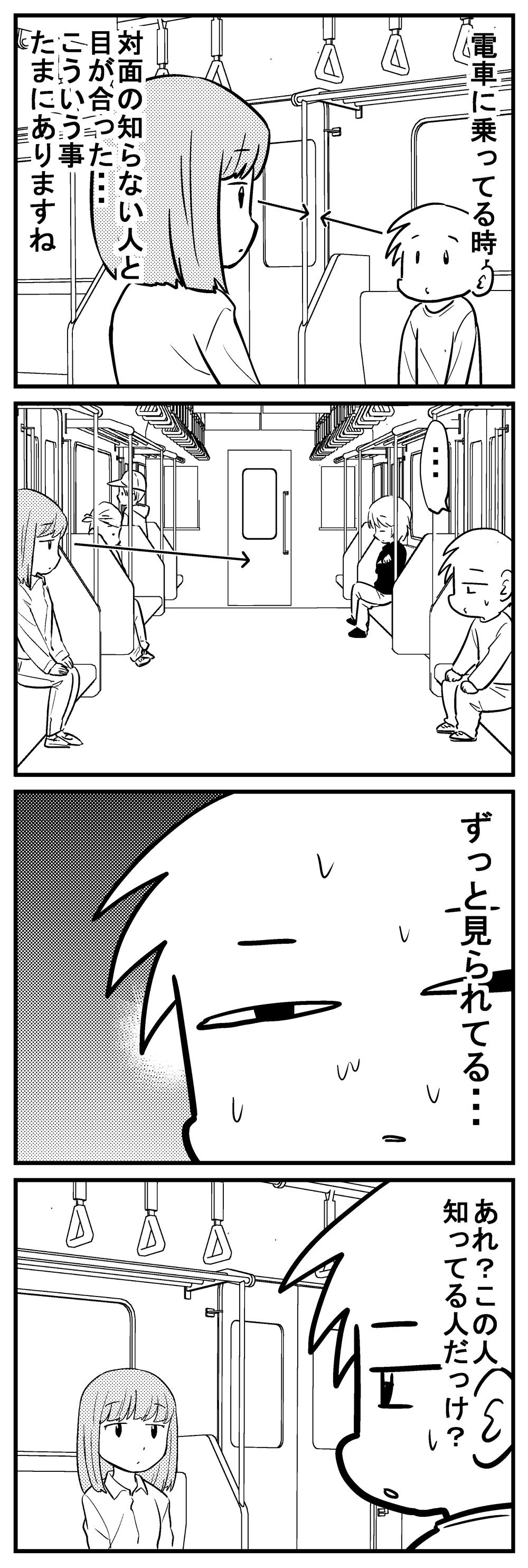深読みくん103 1