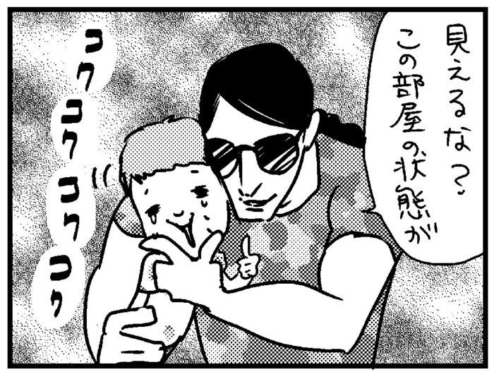 このばし日記4-17
