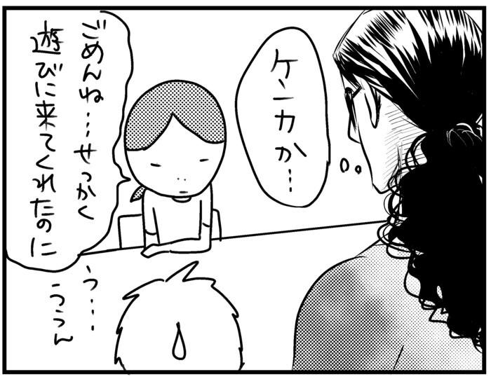 このばし日記 6-4
