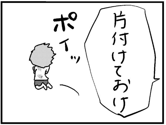 このばし日記4-18