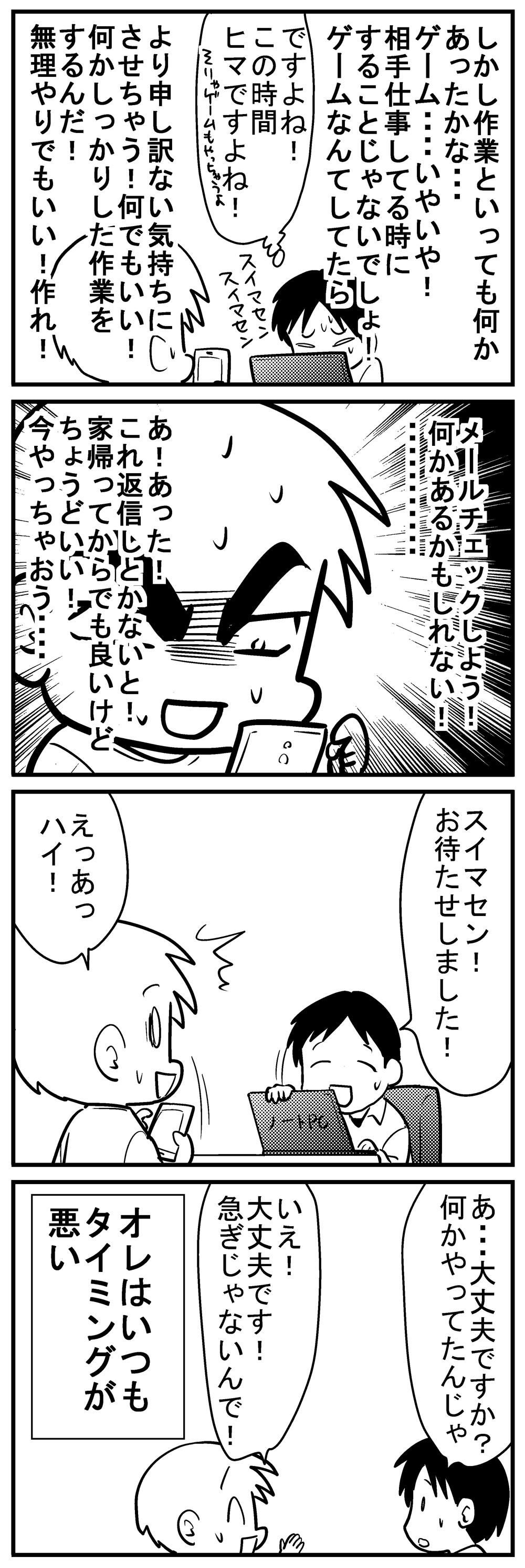 深読みくん97 2
