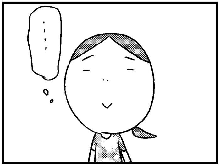 このばし日記4-14