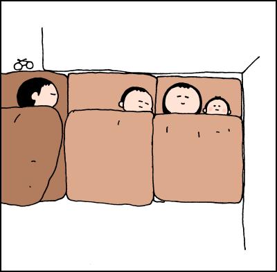 子育て フォーメーション2