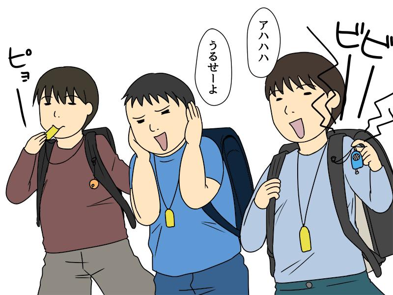 小学生0003