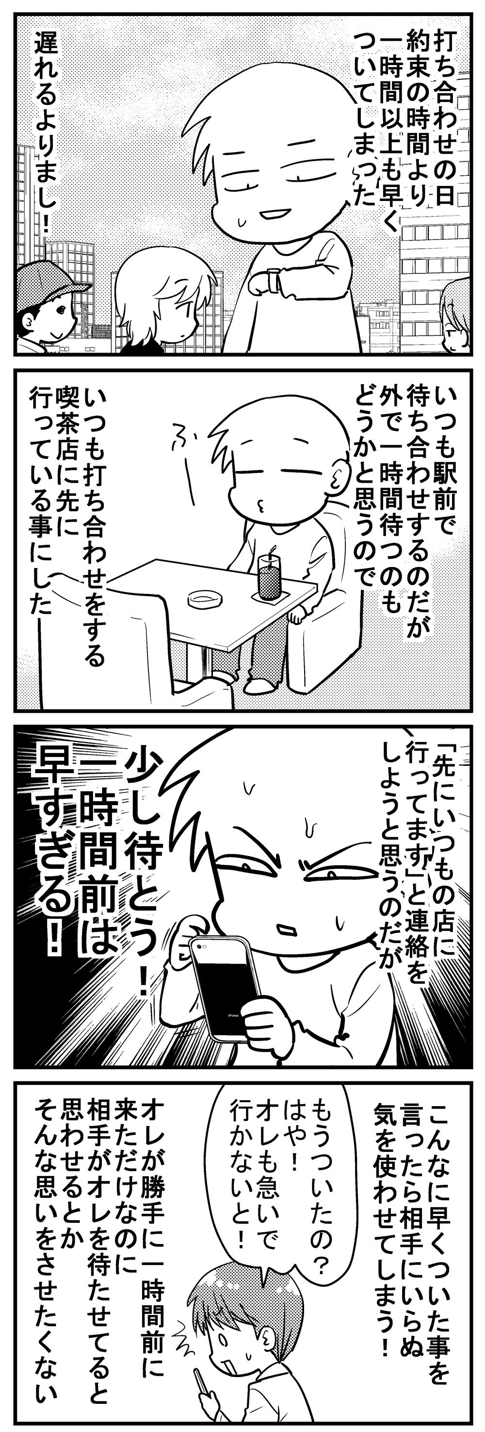 深読みくん95 1