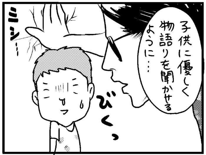 このばし日記4-16