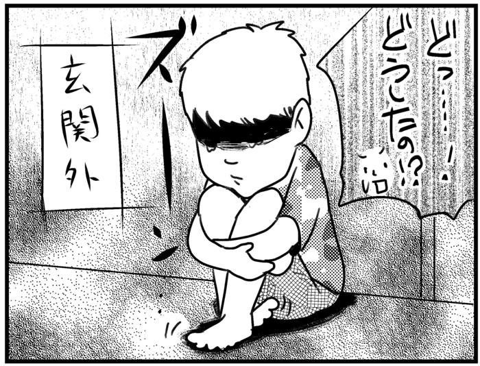 このばし日記 6-2