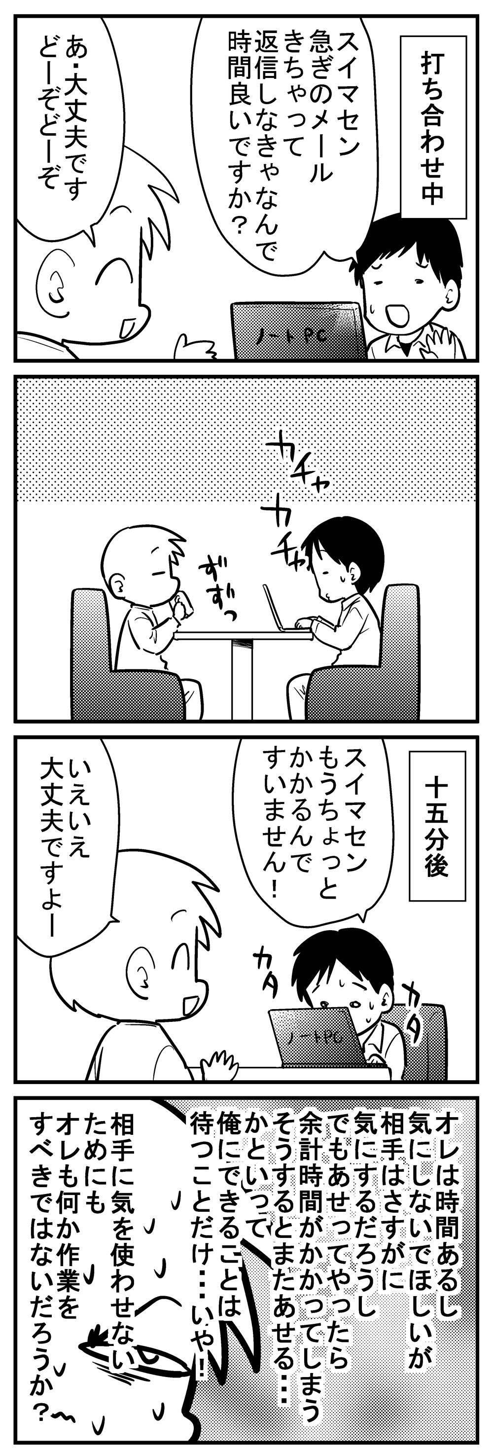 深読みくん97 1