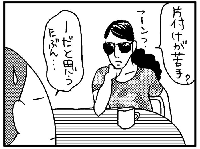 このばし日記4-11