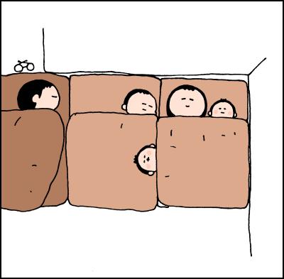 子育て フォーメーション9