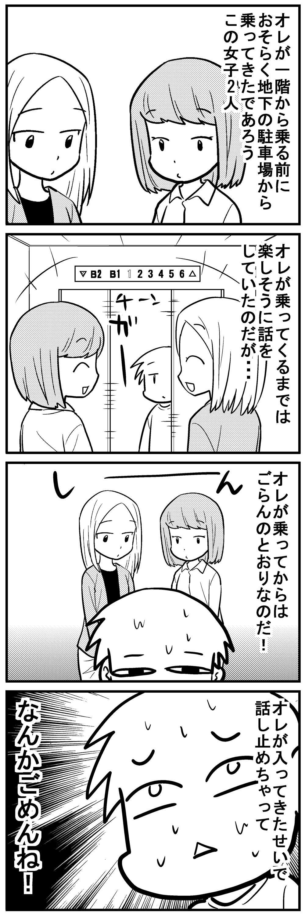 深読みくん102 2