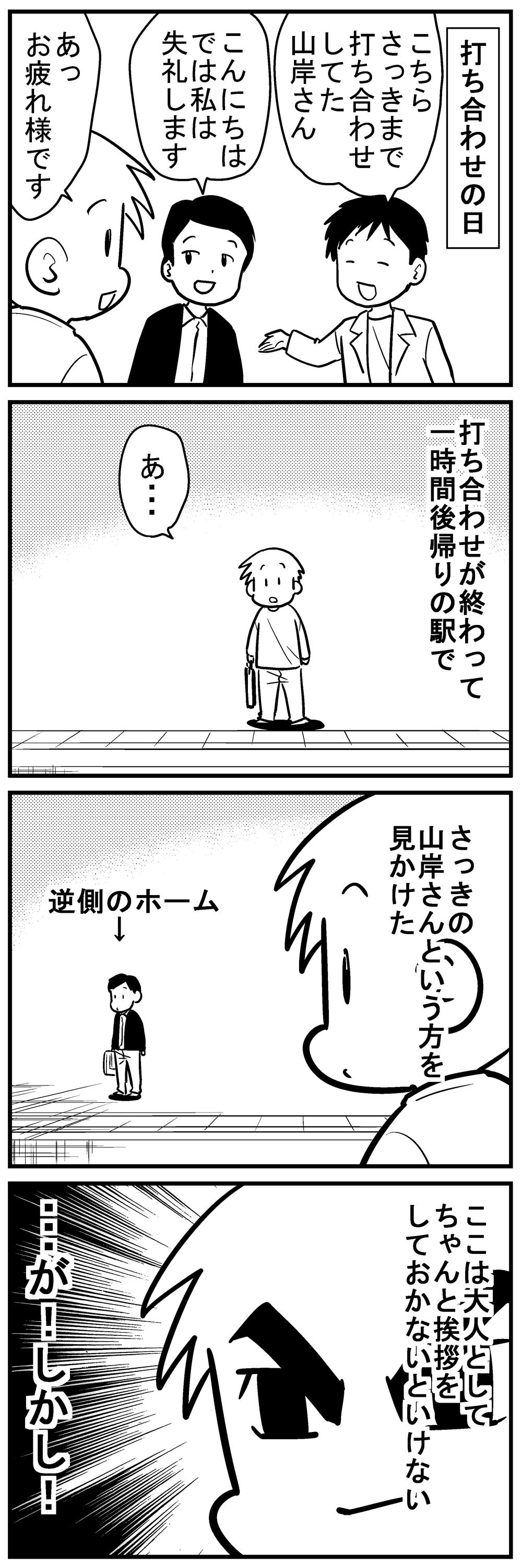 深読みくん98 1