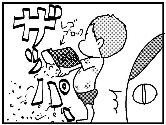 このばし日記4-4