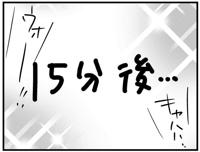 このばし日記 6-9