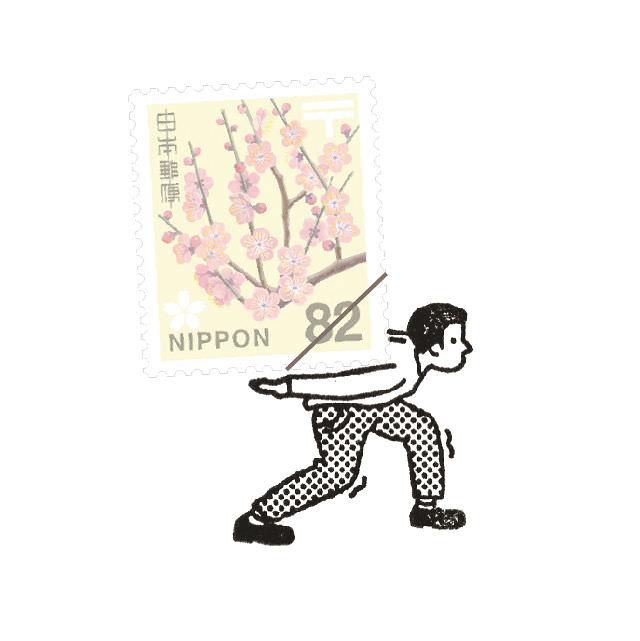 切手のこびと4