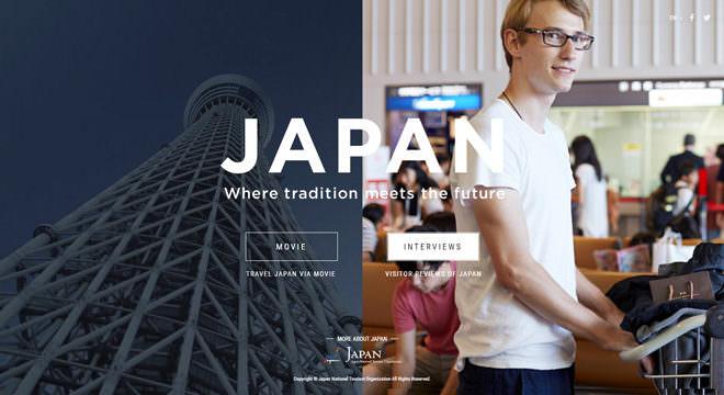 日本 動画6