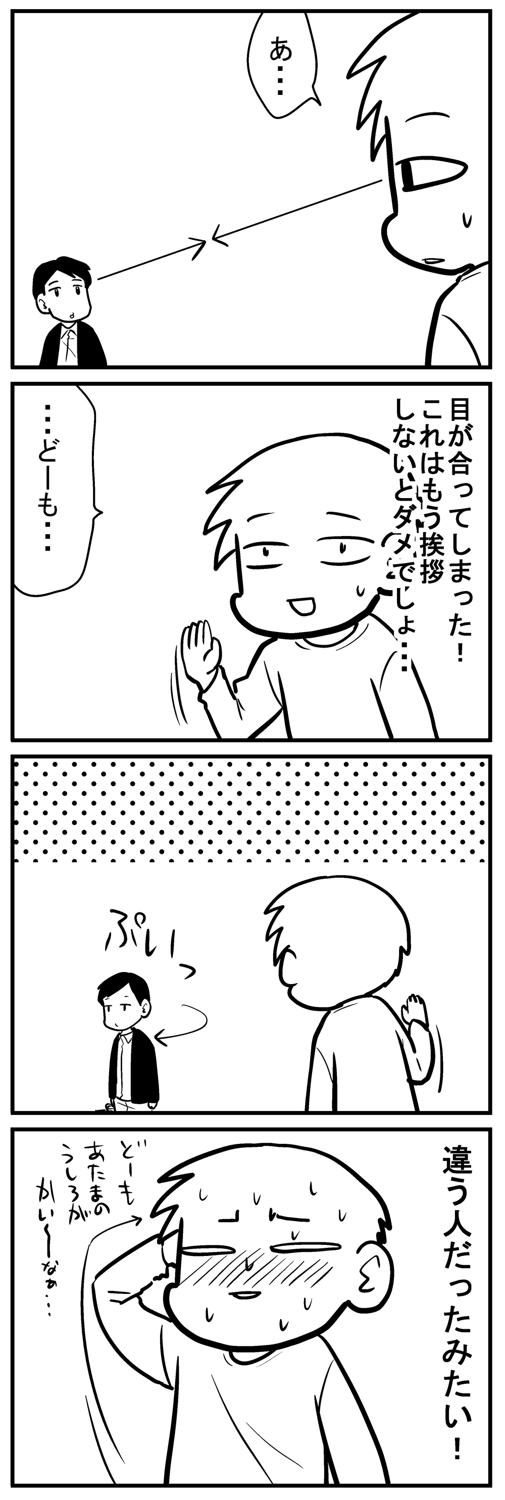 深読みくん98 4