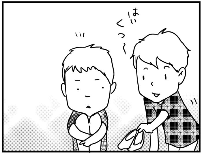 このばし日記 6-8