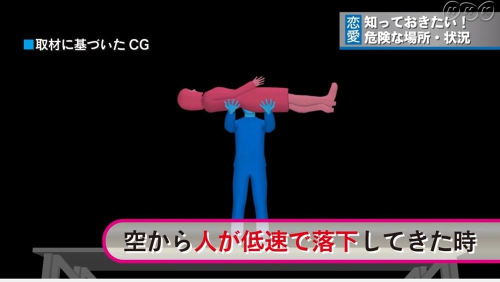 NHK壊れた!? 恋愛の危険性を訴える「ストップ!恋愛 ゼッタイダメ」に吹き出す