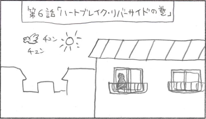 GOマン 6-1